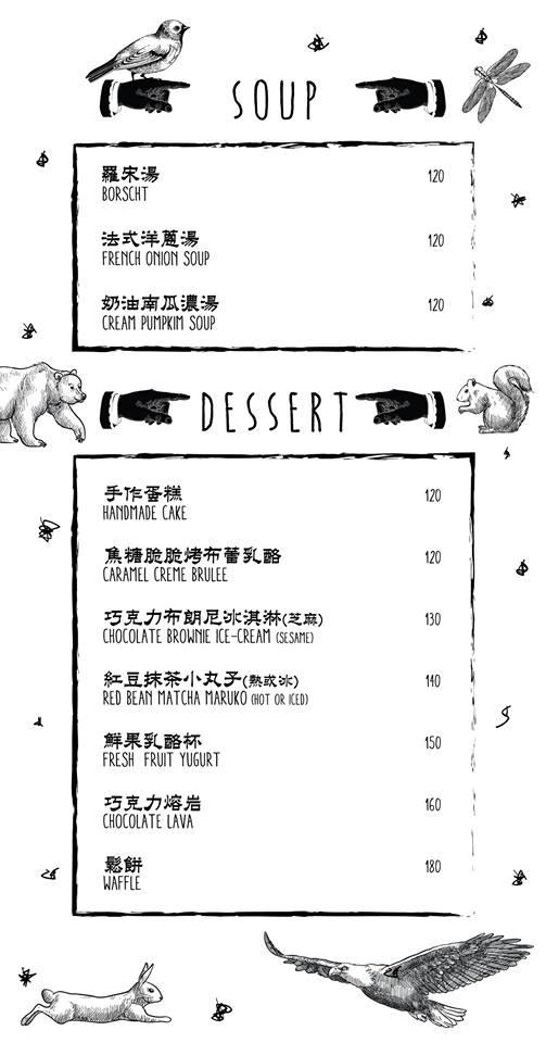 No.8 Workshop 捌號工作室-no8workshop-menu-03