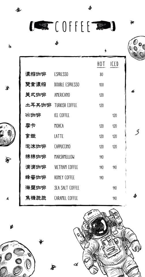 No.8 Workshop 捌號工作室-no8workshop-menu-05