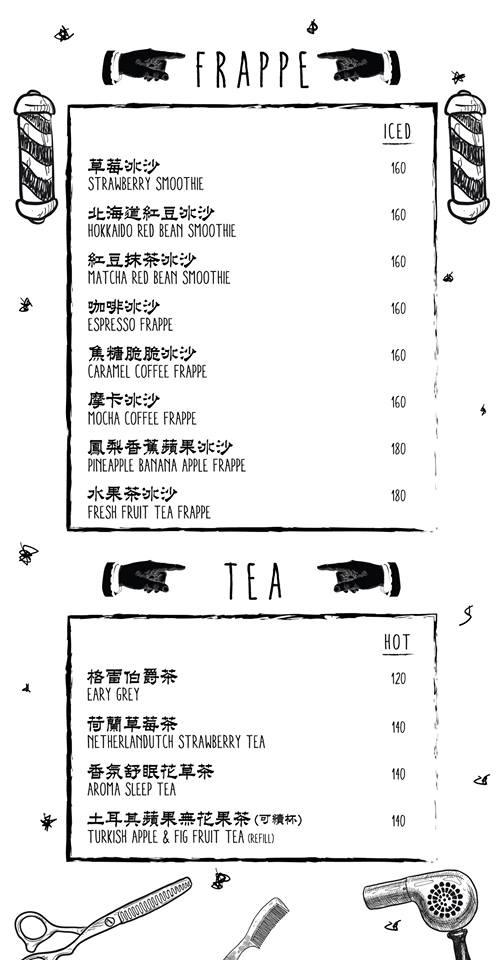 No.8 Workshop 捌號工作室-no8workshop-menu-06