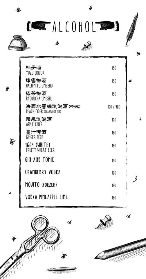 No.8 Workshop 捌號工作室-no8workshop-menu-07