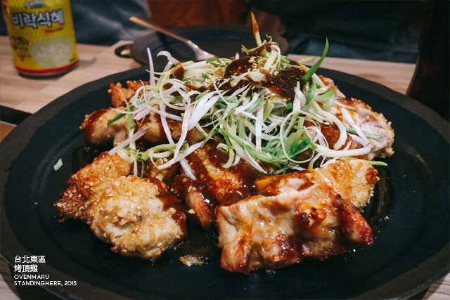 烤頂雞-10.jpg