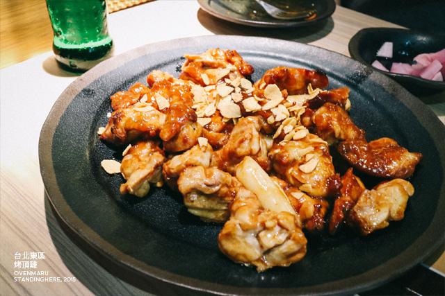 烤頂雞-12.jpg