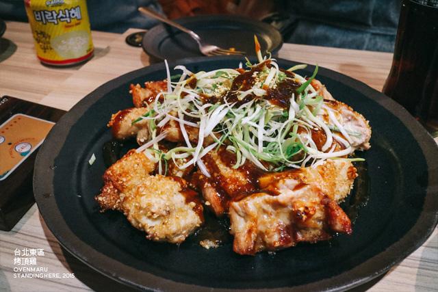 烤頂雞-11.jpg