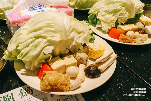 阿紅的涮涮鍋-01