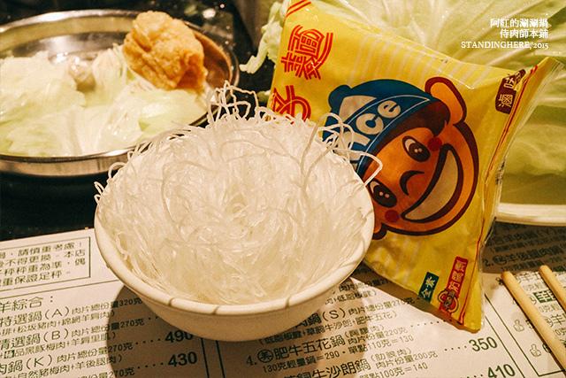 阿紅的涮涮鍋-03