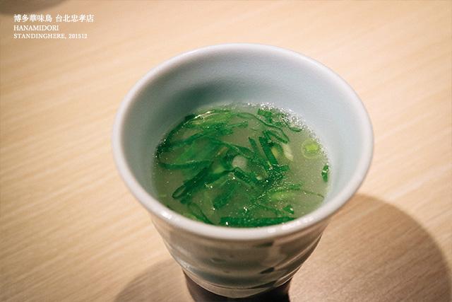 博多華味鳥台北忠孝店-26