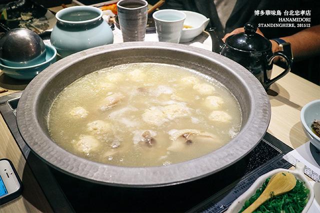 博多華味鳥台北忠孝店-33