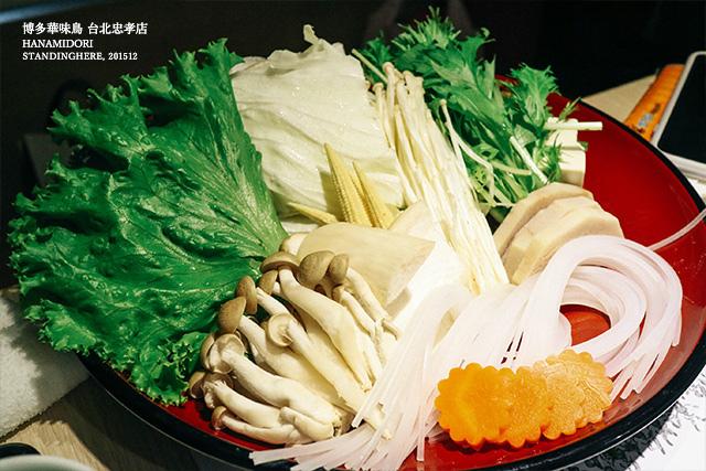 博多華味鳥台北忠孝店-37
