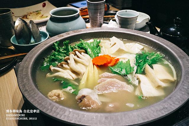 博多華味鳥台北忠孝店-39