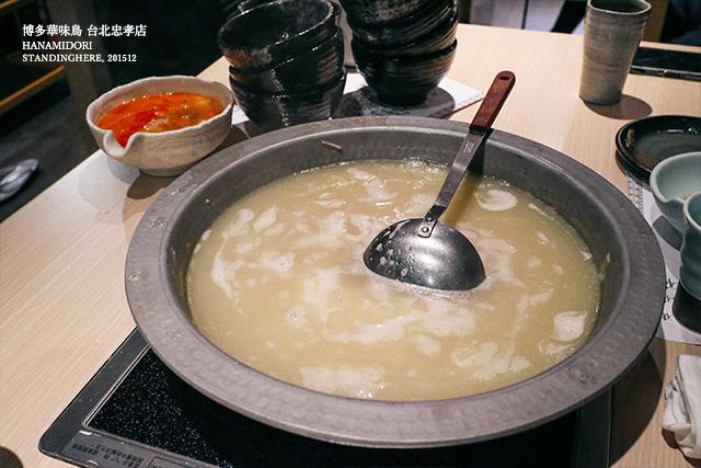 博多華味鳥台北忠孝店-41
