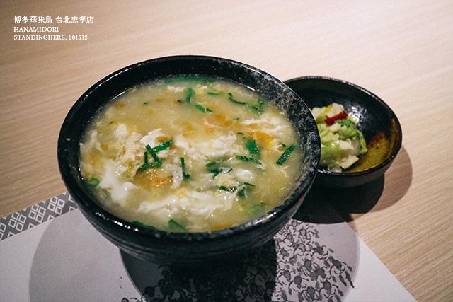 博多華味鳥台北忠孝店-46