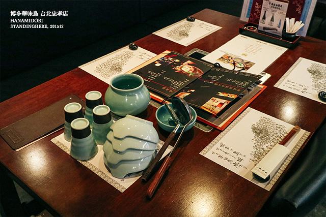 博多華味鳥台北忠孝店-50
