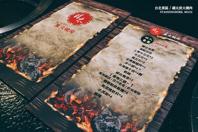 禧太炭火燒肉-02