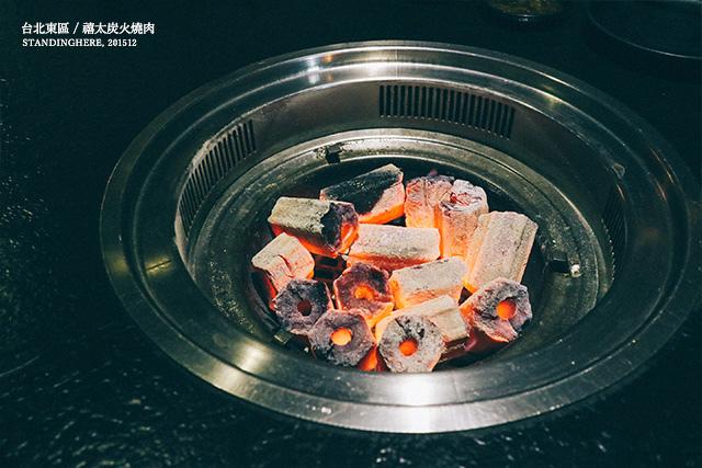 禧太炭火燒肉-06