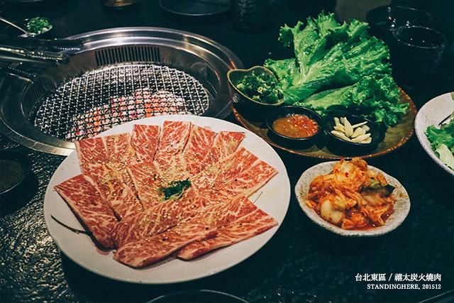 禧太炭火燒肉-11