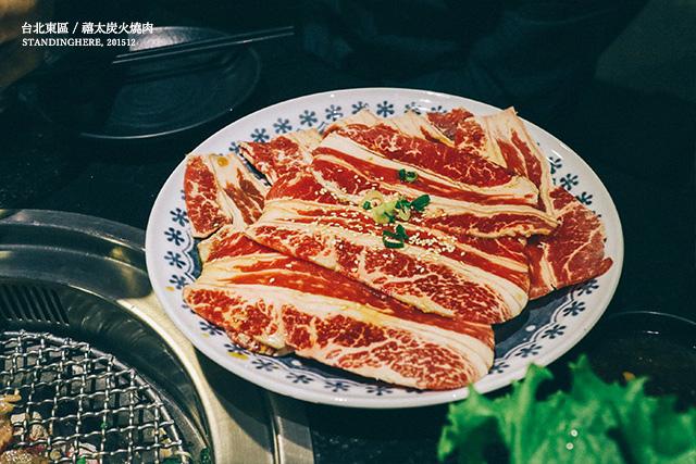 禧太炭火燒肉-12