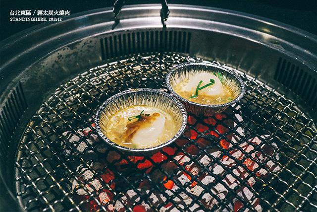 禧太炭火燒肉-16
