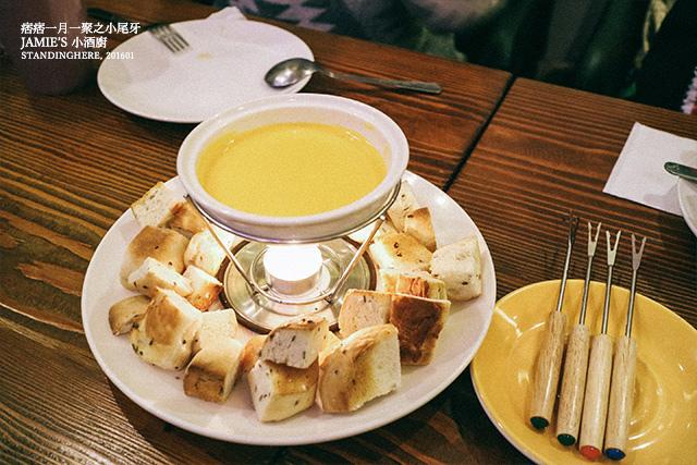 Jamie's小酒廚-04