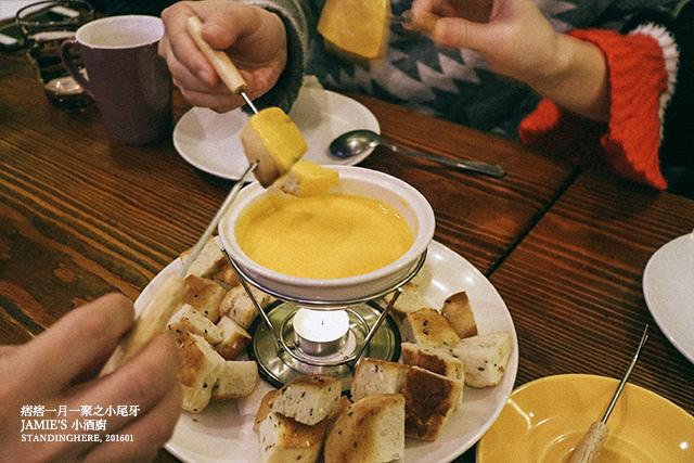 Jamie's小酒廚-06