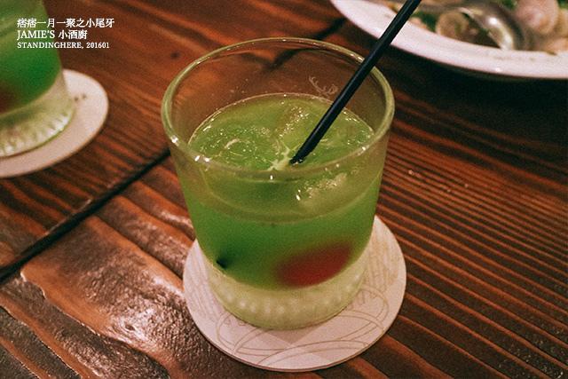 Jamie's小酒廚-09