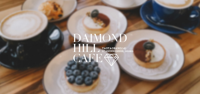 Diamond Hill Cafe_00