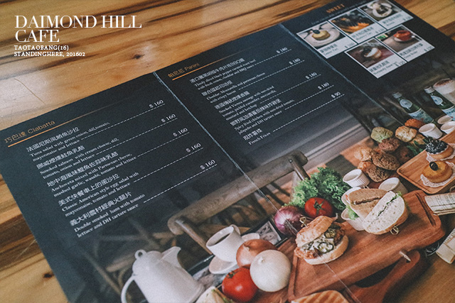Diamond Hill Cafe_04