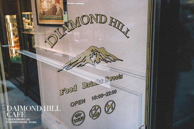 Diamond Hill Cafe_34