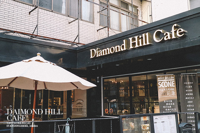 Diamond Hill Cafe_35