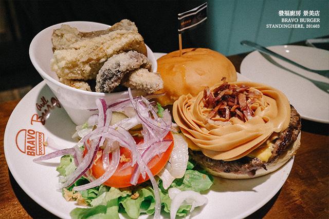 發福廚房 bravo burger-24