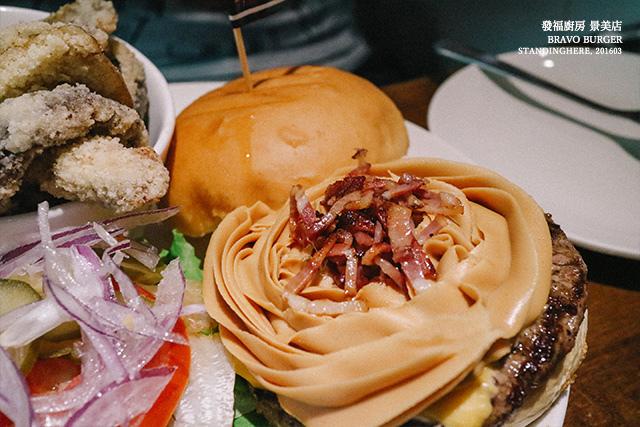 發福廚房 bravo burger-25