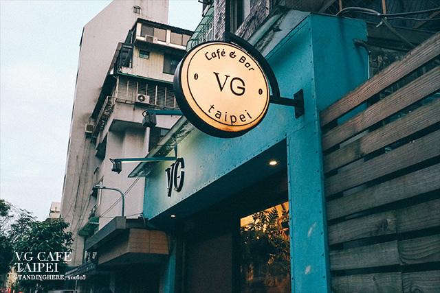 VG CAFE TAIPEI _01