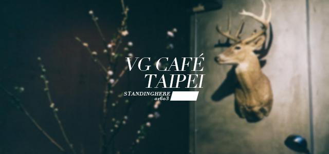 VG CAFE TAIPEI _00