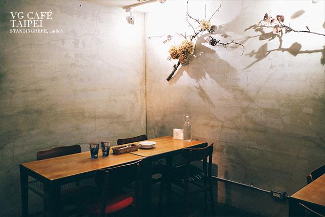 VG CAFE TAIPEI _12