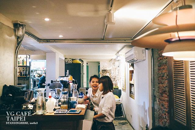 VG CAFE TAIPEI _16