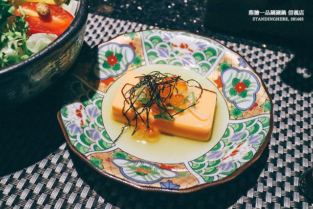 鼎膾一品涮涮鍋 純種和牛嫩肩鍋-09