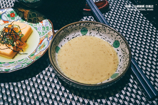 鼎膾一品涮涮鍋 純種和牛嫩肩鍋-15