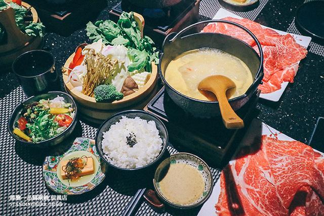 鼎膾一品涮涮鍋 純種和牛嫩肩鍋-24