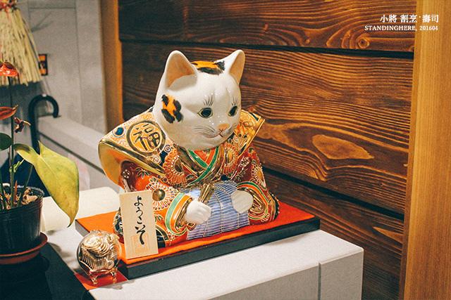 小將割烹壽司-10