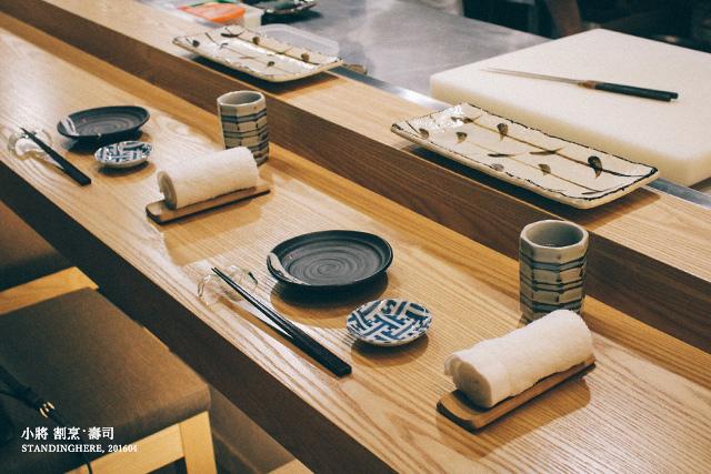 小將割烹壽司-12