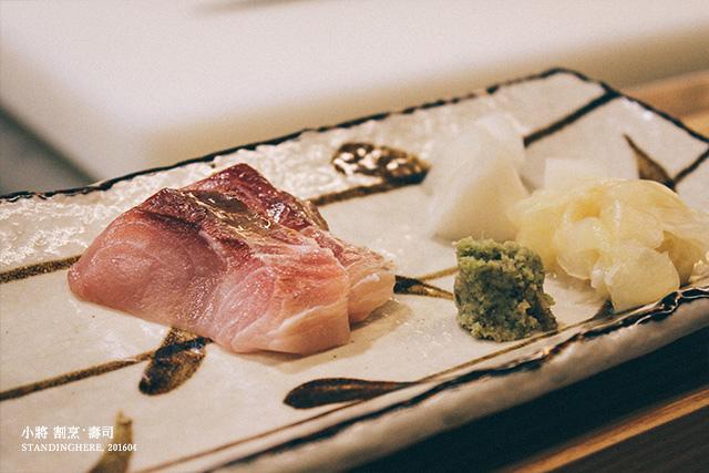 小將割烹壽司-22
