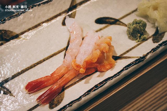 小將割烹壽司-30