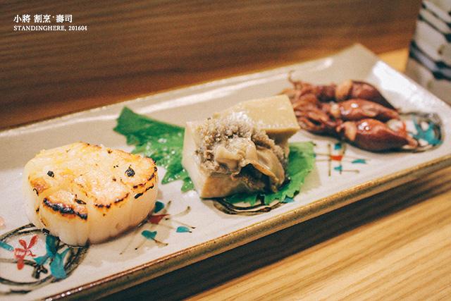 小將割烹壽司-32