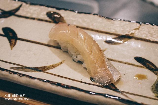 小將割烹壽司-48