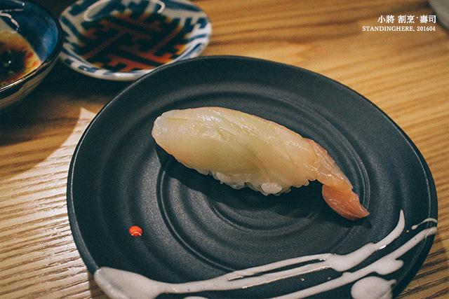 小將割烹壽司-52