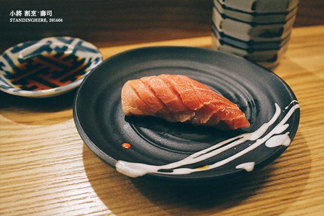小將割烹壽司-57