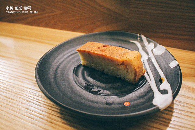 小將割烹壽司-70