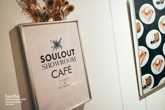 soulout cafe-17