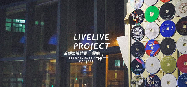 livelive-project-00