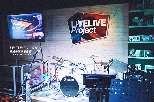 livelive-project-06