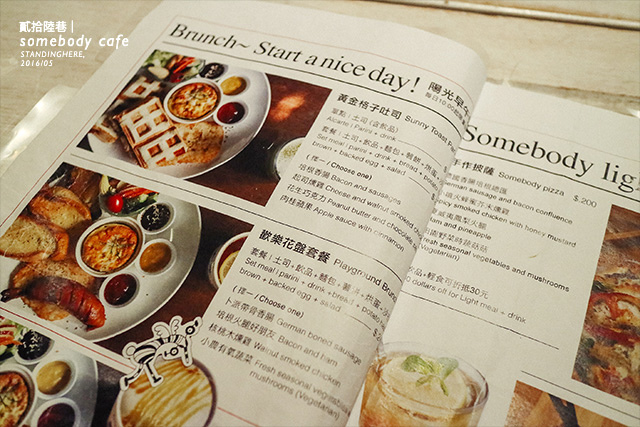 貳拾陸巷 somebody cafe-01